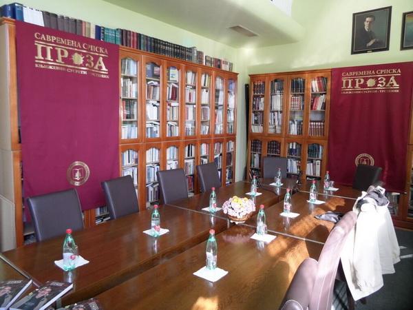 savremena srpska proza, biblioteka, jefimija