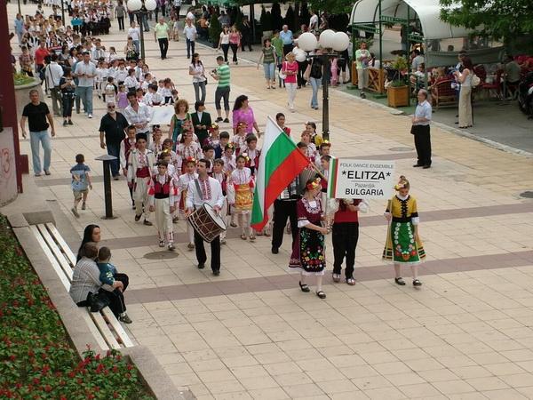 festival folklora svima na rodost