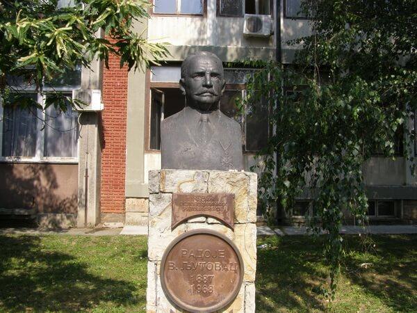 spomenik-raka-ljutovac, trstenik